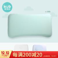 可优比(KUB)宝宝定型枕