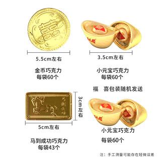 马大姐 金元宝金币黑巧克力 500g