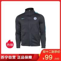 NIKE耐克大童装冬季防风夹克外套运动服舒适保暖905492-064
