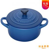 Le Creuset 酷彩 陶瓷烤罐炖盅10cm 马赛蓝