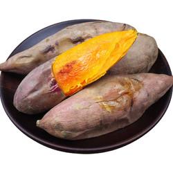 翠翘园 板栗黄薯 10斤装