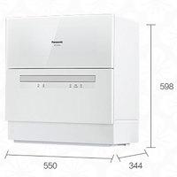 Panasonic 松下 H1D全自动家用洗碗机