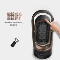 京选   斗禾取暖器电暖器电暖气 DH-QN08