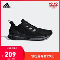 12日0点、双12预告 : adidas 阿迪达斯 QUESTAR TND B44799 男款跑鞋 *2件 +凑单品