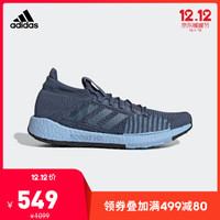 12日0点、双12预告 : adidas 阿迪达斯 PulseBOOST HD LTD m EH2880 男士跑鞋