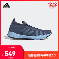 adidas 阿迪达斯 PulseBOOST HD LTD m EH2880 男士跑鞋