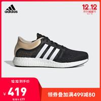 阿迪达斯官方 adidas cc rocket boost w 女子跑步鞋EH0705