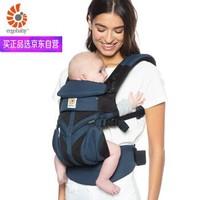 Ergobaby Omni 全阶段四式360婴儿背带透气款-蓝色绽放+凑单品