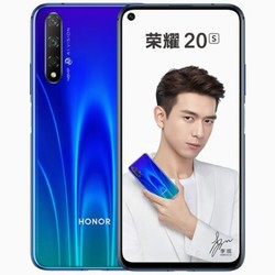 Honor 荣耀 20S 全网通智能手机 8GB 128GB