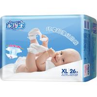 家得宝纸尿裤XL26片 超薄环腰裤男女通用尿不湿  *5件