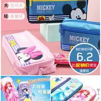Disney 迪士尼 EVA大容量文具盒 多款可选