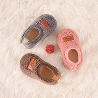 儿童棉拖鞋秋冬季男女宝宝室内家居鞋家用毛毛绒鞋包跟小孩棉鞋