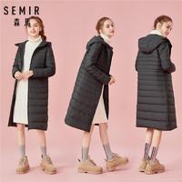森马羽绒服女冬季中长款韩版纯色连帽保暖外套黑色显瘦 *2件