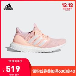 阿迪达斯官网adidas UltraBOOST w女鞋跑步运动鞋F36126