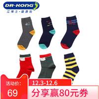 江博士健康袜子 宝宝袜子 儿童袜子23-34码 6双/袋