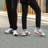 Onitsuka Tiger 鬼冢虎 DUALIO系列 D6K3N 男女款休闲鞋