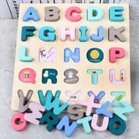 马卡龙色 益智早教字母数字配对拼板