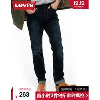Levi's 李维斯 18181-0027 男款中腰牛仔裤 *2件