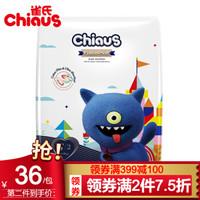 雀氏(chiaus) 铂金装柔润金棉纸尿裤  小码S68 *3件