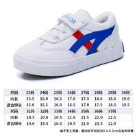 回力童鞋男童鞋子儿童棉鞋2019秋冬季新款加绒女童冬鞋宝宝二棉鞋