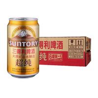 限贵州、重庆 : Suntory 三得利啤酒 超纯 330ml*24罐 *4件