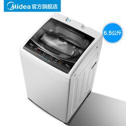 Midea 美的 MB65V31 6.5公斤 家用波轮小型洗衣机