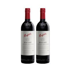 Penfolds 奔富 BIN407赤霞珠干红葡萄酒 750ml* 2瓶