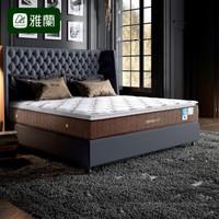 AIRLAND 雅兰 舒睡尊享版 双层乳胶静音独袋弹簧床垫 1.8*2m