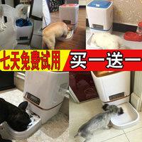 猫咪自动喂食器狗宠物投食器猫摄像头狗狗定时定量智能狗粮喂食机