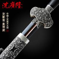 美术大师沈新培作品 — 莫邪剑 龙泉沈广隆剑铺宝剑