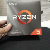 AMD3600+B450M 迫击炮MAX 全新 主板套装