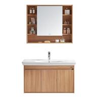 惠达(HUIDA) 卫浴浴室柜 现代简约实木卫生间洗手盆柜组合一体四周挡水沿 1米