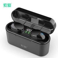 索爱 (soaiy) A1 真无线蓝牙耳机运动商务长续航迷你隐形双耳入耳式耳机 苹果小米华为手机通用