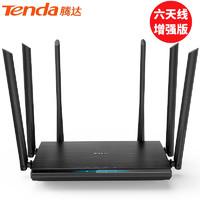 Tenda 腾达 双频千兆无线路由器