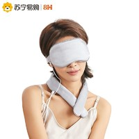 小米8H石墨烯真丝热敷养护眼罩 遮光透气舒缓眼疲劳便携安睡眼罩