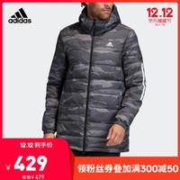 adidas 阿迪达斯 FR6636 3S REV AOP 男装羽绒服+袜子
