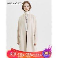 羊毛MECITY女冬季落肩赫本风小个子毛呢中长款外套大衣533566 细雨白 165/88A *4件