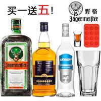 野格(Jagermeister)洋酒 德国原装进口 野格圣鹿利口酒力娇酒 配制酒*百利甜酒 一送五组合
