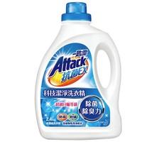 kao 花王 一匙灵EX抗菌 超浓缩洗衣液 2.4kg *2件