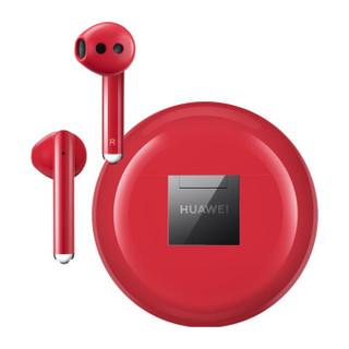 HUAWEI 华为 FreeBuds 3 无线蓝牙耳机 蜜语红