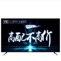 KKTV 康佳 U75K6 75英寸 液晶电视机
