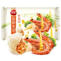 三全 私厨水饺 虾皇饺 600g(54只) *5件