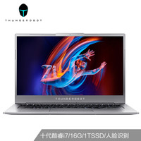 ThundeRobot 雷神 911 MixBook Air 14英寸笔记本电脑(i7-10510U、16G、1TSSD、100%sRGB)