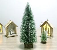雪炎圣凰 60cm圣诞树 无饰品无彩灯