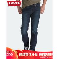 Levi's 李维斯 经典五袋款系列 00514-1240 男士514直筒低腰牛仔裤