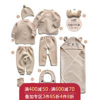 papa爬爬新生婴儿衣服秋季内衣套装礼盒 *4件