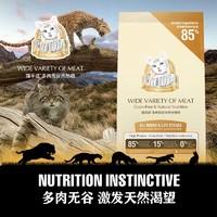 猫乐适C85多肉无谷全期猫粮10kg