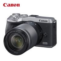 佳能(Canon)EOS M6 Mark II(18-150镜头)银色微单套机
