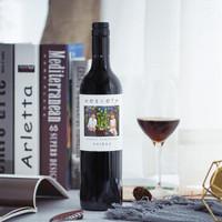 澳洲五星庄 赫思奇Hesket 心灵某处 设拉子 14.5度 干红葡萄酒 750ml