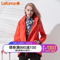 Lafuma 乐飞叶 LFJA9AS15 LXT防水防风透气冲锋衣